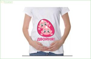 Возможно во время месячных забеременеть или нет